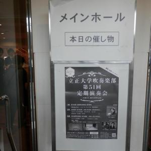 Rissho University Wind Orchestra 51th Regular Concert