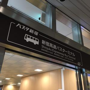 第64回 全日本吹奏楽コンクール 職場・一般前半の部