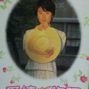 『あなたの番です』角川映画の伝説女優 原田知世様