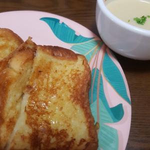 「コーンスープでフレンチトースト」