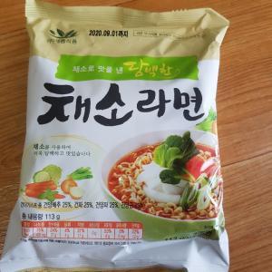 韓国「ヴィーガンラーメン、野菜ラーメン」
