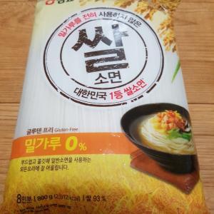 韓国のグルテンフリー商品