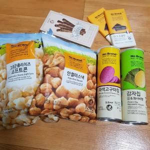 """韓国「低価格で人気のお店""""No Brand""""」"""