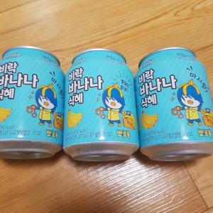 韓国「新発売のバナナシッケ」