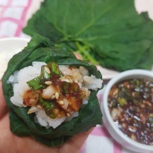 韓国の食材⑧「かぼちゃの葉、호박잎쌈밥(かぼちゃの葉の包みご飯)レシピ」