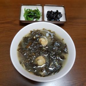 """韓国「""""가자미 미역국(カレイわかめスープ)"""" 、レシピ」"""