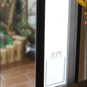 """韓国「猫ドア """"犬門""""、 簡単取り付け」"""