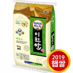韓国「有名な米は、日本産だった」