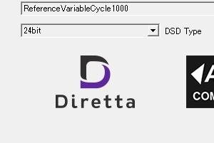新しいPC-Audioの伝送方法LAN-DACの技術Direttaを試してみよう!!