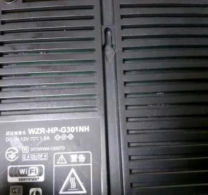 WZR-HP-G301NHをDD-WRTでイーサネットコンバータ化する方法