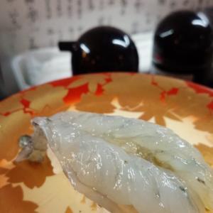 倉敷 回転寿司 源平