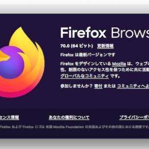 「Firefox 70.0」正式版リリース!