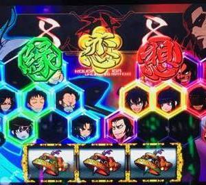 【バジリスク絆】絆高確シナリオ良好!全部点灯はBC当選の大チャンス!