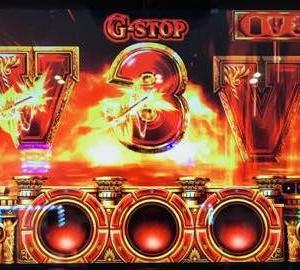 【ミリオンゴッド凱旋】G-STOPでV・3出現でリーチ目のチャンス!?