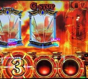 【ミリオンゴッド凱旋】G-STOPで鏡2枚出現!残るはV・3・S・5!