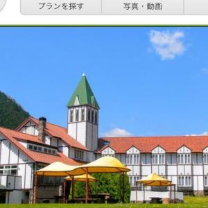 12日13日神戸にあもちゃんと旅行