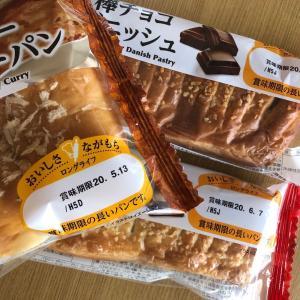リアル購入☆PASCO長期保存パン