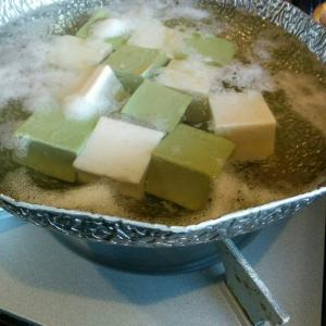 豆腐料理 松ヶ枝 京都