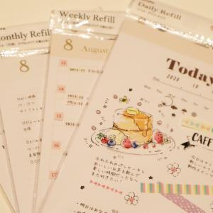 【セリア×amifa】進化した2021システム手帳!大人可愛いカラー。