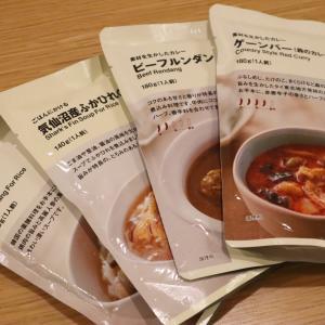 【無印良品】TVで話題のレトルト食品と、初の量り売りを体験!