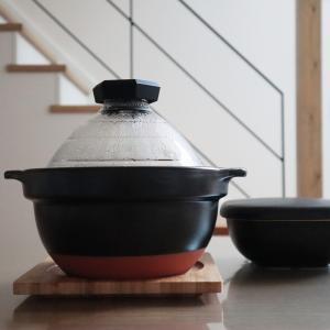 脱炊飯器!ハリオのご飯釜は想像以上♪簡単に美味しいが叶いました。