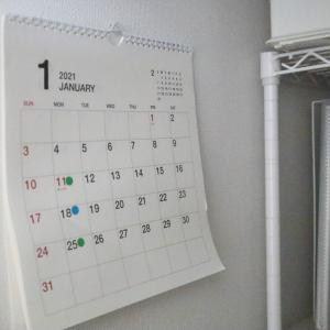 カレンダーの定位置。見やすさと見えにくさを重視した場所へ。