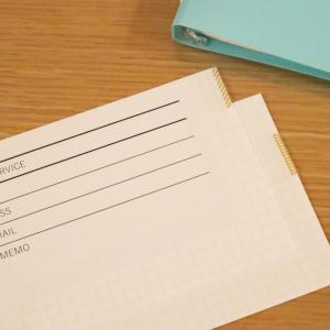 【整理】パスワード管理帳を作成。探し出しやすく&家族にもわかりやすく