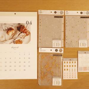 【セリア】amifaの2021新作!手帳用アイテムは大人が持てるキラキラ