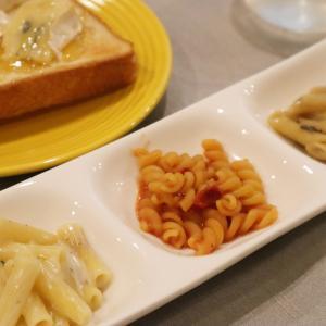 【無印良品】簡単!煮込むだけのパスタキット3種。子どもと大人で食べ比べた結果は。