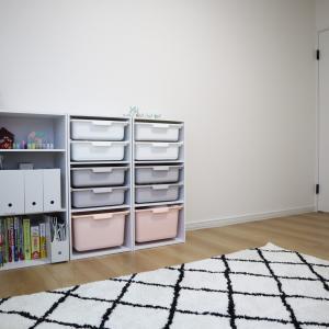 【2021収納】②子ども部屋~収納するものを減らしてリバウンド対策