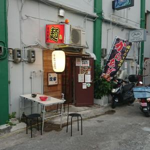 琉家 栄町店で辛みそラーメン