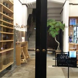 七条/老舗茶筒メーカーが挑む新しいカフェの形『Kaikado Café (カイカドウ カフェ) 』
