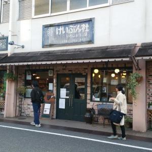 週末、本とカフェ好き初心者が無計画に京都をぶらりと行く③