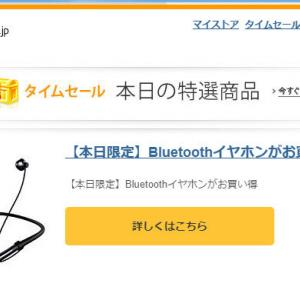 増税後もFireタブレットまとめ買いで5,000円オフ! 「Amazon特選タイムセール」