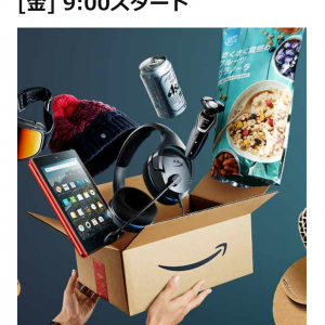 11/22~「Amazonブラックフライデー」事前エントリー