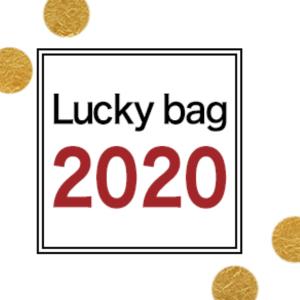 「2020年ファッション新春福袋」楽天ファッション