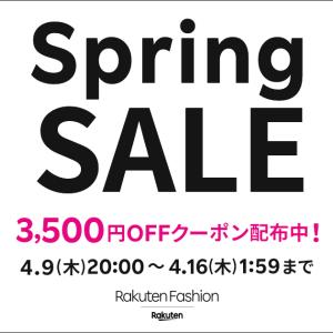 3,500円オフ!クーポン「楽天ファッションのお買い物マラソンセール」