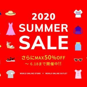「2020 SUMMER SALEスタート」ワールドオンライン
