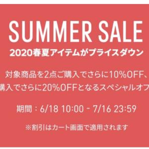 アディダス公式「サマーセール」まとめ買いで最大20%OFF