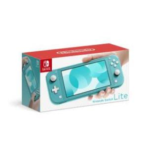 ビックカメラ.com「Nintendo Switch Lite ターコイズ 」通常販売在庫あり