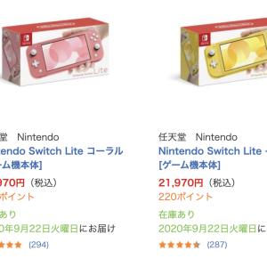 在庫あり「Nintendo Switch Lite 全カラー通常販売」ビックカメラ.com