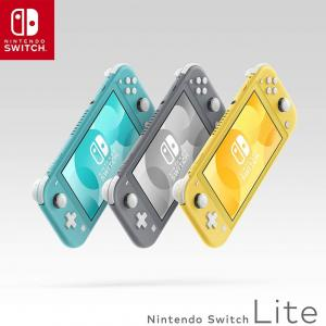 「NintendoスイッチLite」Amazonでも通常価格販売