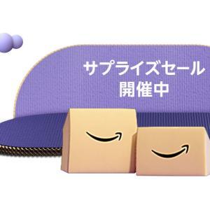 売り切れ直前「ちゅ~る 猫用おやつ40%オフ!」Amazonサイバーマンデー