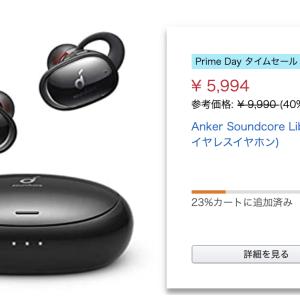 プライムデー「40%オフ!Ankerワイヤレスイヤホン」Amazon