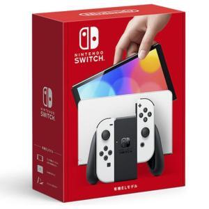 【まとめ】Nintendo Switch (有機ELモデル)抽選予約販売申し込み受付サイト