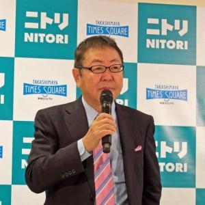 【経済】経済予測的中で話題のニトリ会長 「2019年末の日経平均も2万円割れ、為替は105~110円」と予想