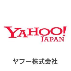 【悲報】1997年ヤフー1株70万円→現在2億3000万wwwwwwww