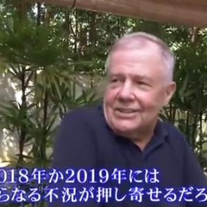 【悲報】日経平均株価、暴落 19200円割れ ★17