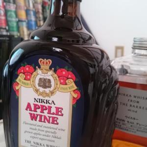 ニッカ アップルワイン 到着 開封