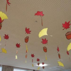 秋になりました